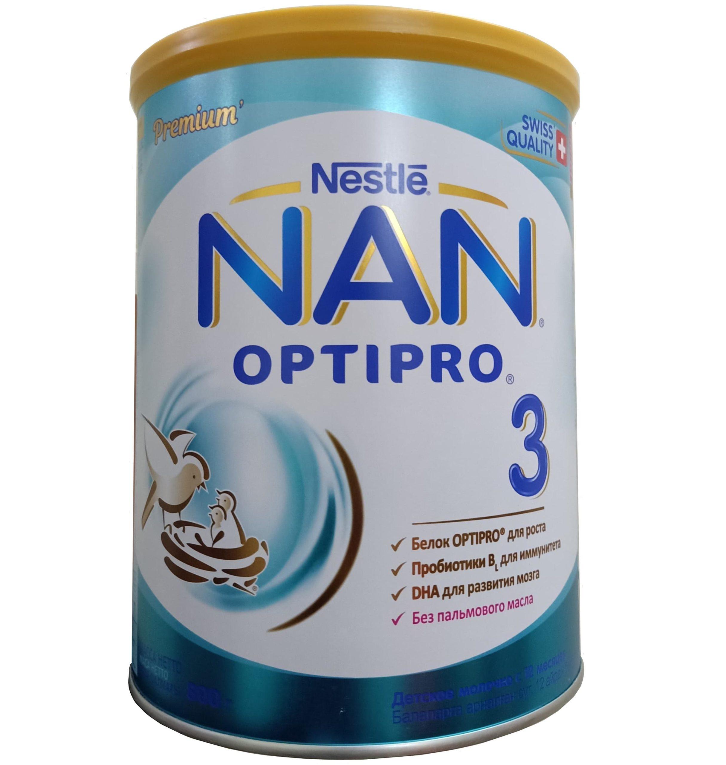 Sữa NAN NGA Số 3 800G OPTIPRO (trẻ từ 1-2 tuổi) - Shop Mẹ và bé Thuỷ Thảo